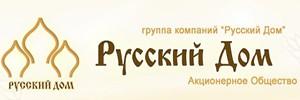Группа компаний АО «Русский Дом», логотип