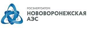 Логотип компании нововоронежская АЭС