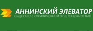 """ООО """"Аннинский элеватор"""""""