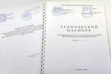Технический паспорт жд пути